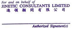 Company Stamp 1