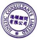 Company Stamp 2